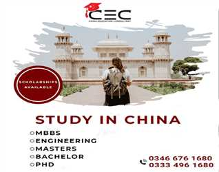 SCHOLARSHIP IN CHINA FOR PAKISTANI STUDENTS ADMISSION OPEN SEPTEMBER INTAKE