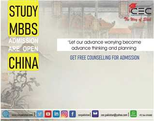 MBBS in China For Pakistani Students September Fall Intake  CEC Pakistan