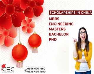 China Masters Scholarship  CEC Pakistan