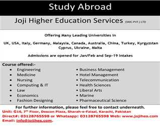 Study MBBS Program in very low price