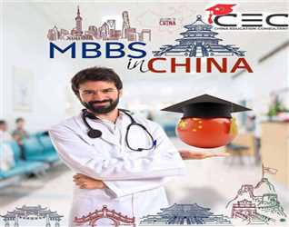 MBBS in China With low fee