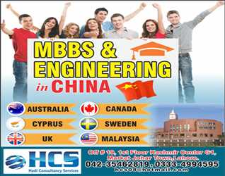 MBBS and Engineering in China