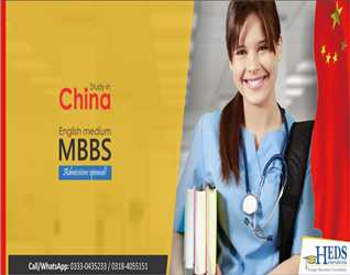 MBBS admission in China-Admissions opened