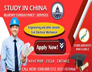 STUDY IN CHINA at Wozhu University......!! Scholarships available for engineering streams (Electrical, Civil, Mechanical) -042-35969334 - 0308-8881212