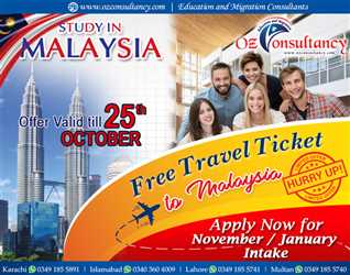 Apply now for Student Visa - Malaysia and Avail FREE AIRFARE through OZ Consultancy..!!