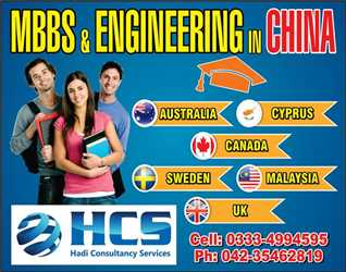 MBBS, BDS and Engineering in China (Admission open)