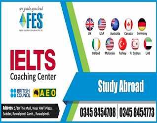 IELTS With The Leading Education Consultants In Pakistan FES Higher Education Consultants Pvt Ltd.