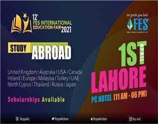 Lahore123.jpg