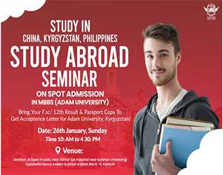 Lucas International offers you GOLDEN opportunity for Higher Education
