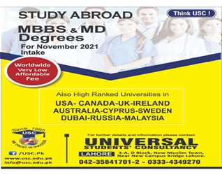 Study abroad MBBS & MD with USC