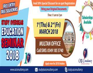 Education Seminar - 2018 @ Multan-Pakistan