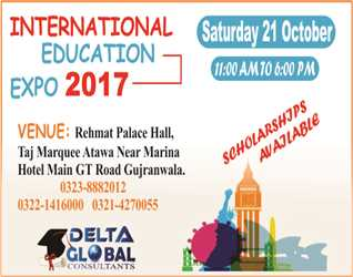 Intrnational Education Expo 21 Oct, 2017 Gujranwala