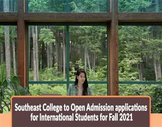 Southeast-College-to-open-admission-applications-for-International-students-for-Fall-2021.jpg