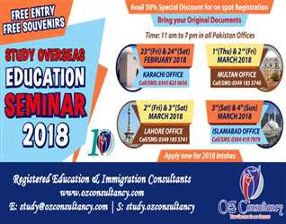 Education Seminar-2018 in Lahore & Islamabad  Office 50% Special discount for on spot registration