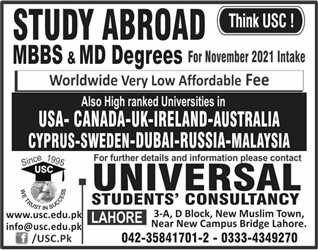 Study Abroad MBBS or MD with USC