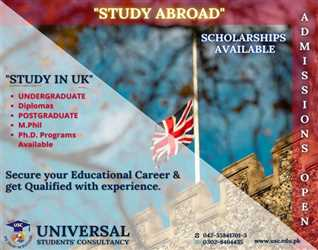 Study in UK with or without IELTS with USC