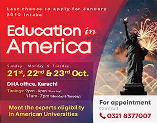 Edcation in America  ABN Educaton DHA office Karachi