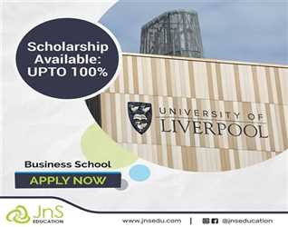 ULMS Future Leaders Masters Scholarships