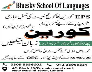Learn Korean language from qualified staff of Bluesky School of Languages