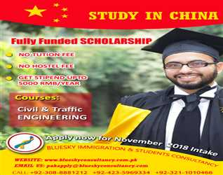 Study in China - Fully funded Scholarships - Engineering courses