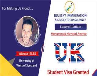 Alhamdulillah - Congratulations - Mr. Ammar Naveed - Visa granted for United Kingdom