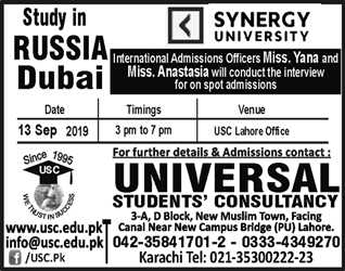 Study in Russia / Dubai. On spot admission for Synergy University.