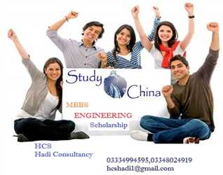 Admission open  (MBBS, BDS & ENGINEERING IN China) 03334994595