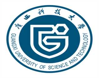Scholarship In Guangxi TCM University  | Study In China for Pakistani Students ( CEC  Pakistan CHINA Education Consultants )