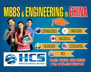 MBBS & Engineering in CHINA
