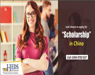 Last chance to apply for fully funded scholarship in China