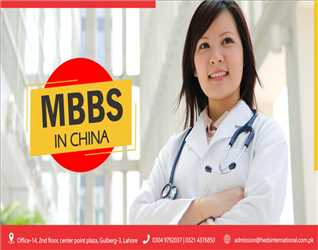 MBBS IN CHINA - ADMISSIONS OPENED