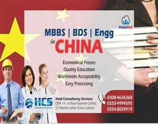 Hcs offers MBBS in China 03334994595