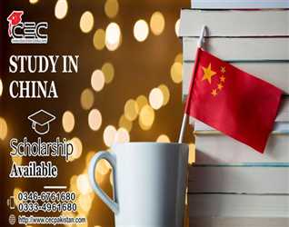 Admission are Open , Study in China MBBS & Engineering